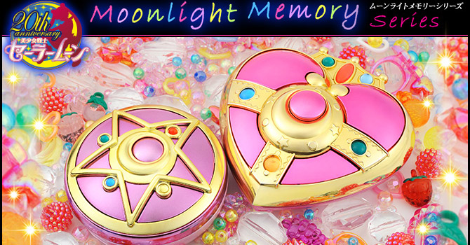 """New Sailor Moon """"Moonlight Memory"""" Cosmic Heart & Crystal Star Compacts!!"""