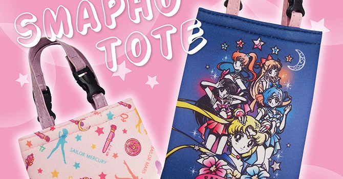 """Sailor Moon Smartphone Tote & Pics of the """"Make-up Plate"""" Gashapon Set"""