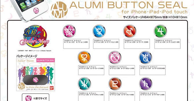 New Sailor Moon Alumi Button Seal Cell Phone Accessories 2014