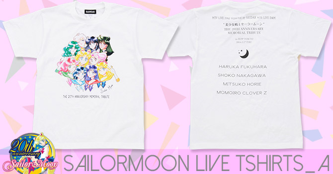 Sailor Moon MTV LIVE 2014 20th Anniversary Memorial Tribute Merchandise