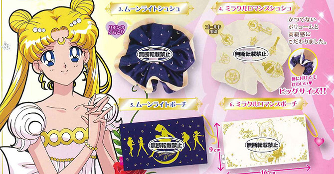"NEW Sailor Moon ""Capsule Goods"" Gashapon Set Coming Soon in June 2014!"