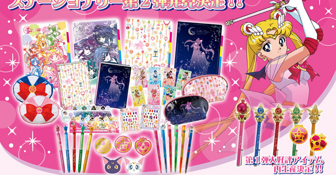 More Details on the New Sailor Moon Stationery Coming April 2014