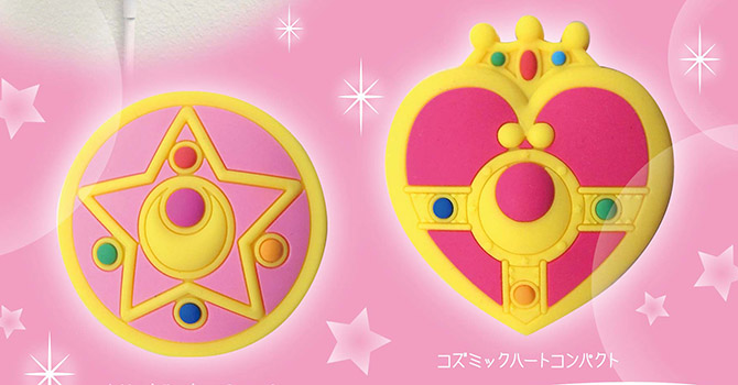 New Sailor Moon Cosmic Heart & Crystal Star USB AC Chargers!