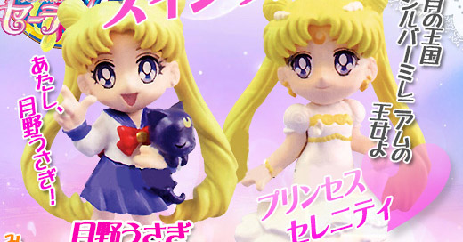 New Sailor Moon Gashapon Swing Set 4 Coming Soon in August 2014!