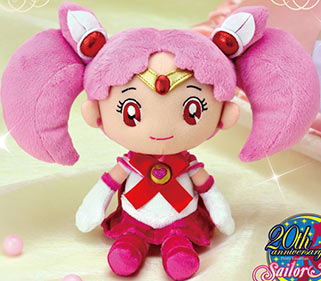 """sailor moon"" ""sailor moon toys"" ""sailor moon plush"" ""sailor chibimoon"" ""sailor moon doll"" ""sailor moon merchandise"" ""sailor moon 2014"" japan anime sekiguchi shop"