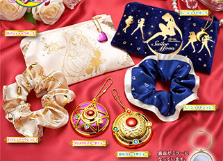 """sailor moon"" ""sailor moon toys"" ""sailor moon gashapon"" ""where to buy"" shopping ""sailor moon compact"" ""sailor moon locket"" hair scrunchie pouch ""20th anniversary"" anime new bandai japan"