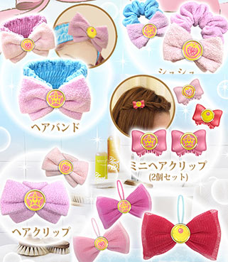 """sailor moon"" ""sailor moon merchandise"" ""sailor moon toys"" ""sailor moon compact"" ""crystal star"" ""prism heart"" brooch bow ribbon ""miracle romance"" hair accessories fashion japan anime shop"