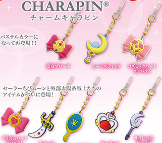 """sailor moon"" ""sailor moon toys"" ""sailor moon merchandise"" ""sailor moon 2015"" ""sailor moon charm"" ""outer senshi"" sailor uranus neptune saturn pluto talisman ""garnet orb"" ""silence glaive"" shop japan anime"