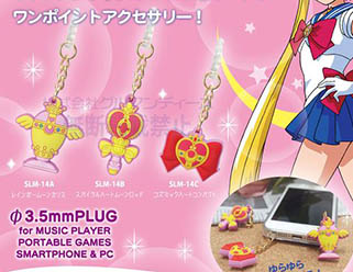 """sailor moon"" ""sailor moon merchandise"" ""sailor moon 2014"" ""sailor moon toys"" ""sailor moon for sale"" ""sailor moon wand"" ""holy grail"" ""cosmic heart"" anime japan"
