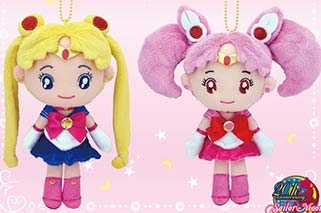 """sailor moon"" ""sailor moon toys"" ""sailor moon merchandise"" ""sailor moon plush"" ""sailor moon doll"" ""sailor moon collectibles"" anime shop japan plush ""sailor chibimoon"""