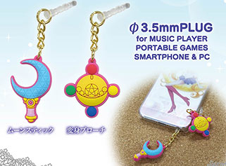 """sailor moon crystal"" ""sailor moon merchandise"" ""sailor moon"" ""sailor moon toys"" ""sailor moon wand"" ""sailor moon brooch"" ""sailor moon locket"" charm japan anime 2014 shop"