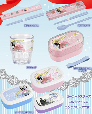 """sailor moon crystal"" ""sailor moon"" ""sailor moon merchandise"" ""sailor moon 2014"" ""bento box"" lunch chopsticks japan anime shop"