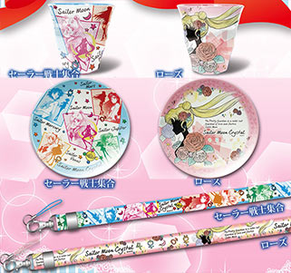 """sailor moon crystal"" ""sailor moon"" ""sailor moon merchandise"" ""sailor moon 2015"" ""sailor moon anime"" home plate cup kitchen accessory shop japan anime"