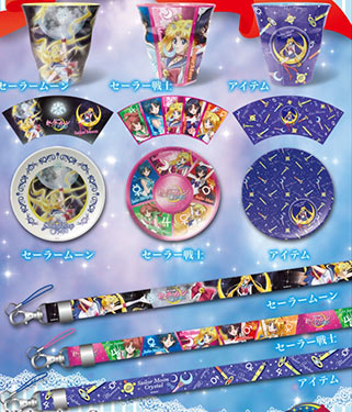 """sailor moon"" ""sailor moon crystal"" ""sailor moon merchandise"" ""sailor moon 2014"" cup plate strap anime japan shop"