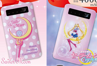 """sailor moon"" ""sailor moon merchandise"" ""sailor moon crystal"" ""moon stick"" ""sailor moon wand"" smartphone phone accessory charger battery usb anime japan shop 2015"