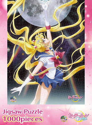 """sailor moon crystal"" ""sailor moon"" ""sailor moon merchandise"" ""sailor moon 2014"" ""sailor moon anime"" ""sailor moon toys"" puzzle japan anime toy"
