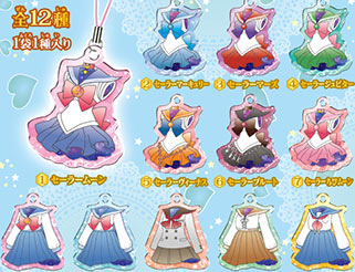 """sailor moon crystal"" ""sailor moon merchandise"" ""sailor moon toys"" ""sailor moon charm"" ""sailor moon collectibles"" ""sailor pluto"" school uniform shop anime japan"
