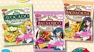 """sailor moon crystal"" ""sailor moon"" ""sailor moon merchandise"" ""sailor moon 2014"" ""sailor moon food"" tortilla chip snack japan anime shop food"