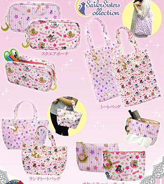 """sailor moon"" ""sailor moon merchandise"" ""sailor moon toys"" ""sailor moon 2014"" tote bag purse wallet pouch fashion japan anime shop"