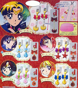 """sailor moon"" ""sailor moon merchandise"" ""sailor moon gashapon"" ""sailor moon toys"" ""sailor moon 2014"" earphone charms anime bandai japan ""美少女戦士セーラームーン イヤホンチャーム"""