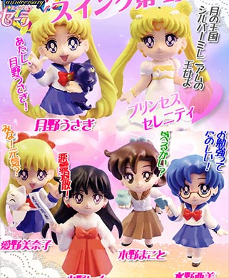 """sailor moon"" ""sailor moon toys"" ""sailor moon merchandise"" ""sailor moon 2014"" ""sailor moon gashapon"" ""sailor moon figures"" ""sailor moon anime"" shopping ""princess serenity"" toys anime japan 2014"