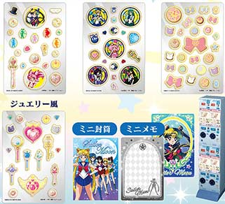 """sailor moon"" ""sailor moon carddass"" ""sailor moon gashapon"" ""sailor moon sticker"" ""sailor moon toys"" ""sailor moon merchandise"" ""sailor moon 2014"" japan anime"
