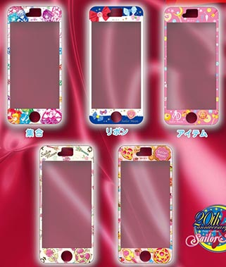 """sailor moon"" ""sailor moon merchandise"" ""sailor moon 2014"" ""sailor moon toys"" iphone 5 apple smartphone ""screen protector"" skin sticker anime japan"
