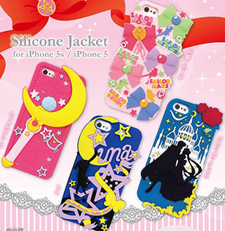 """sailor moon"" ""sailor moon merchandise"" ""sailor moon 2014"" ""sailor moon toys"" iphone 5 apple smartphone phone case anime japan"