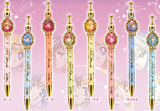 """sailor moon"" ""sailor moon stationery"" ""sailor moon merchandise"" ""sailor moon 2014"" ""makeup diary"" sailor neptune uranus pen pencil japan shop"