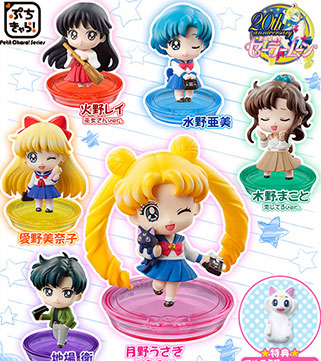 """sailor moon"" ""sailor moon figures"" ""sailor moon toys"" ""sailor moon merchandise"" ""sailor moon 2014"" ""sailor moon anime"" ""petit chara"" megahouse anime japan bandai"