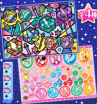 """sailor moon"" ""sailor moon merchandise"" ""sailor moon toys"" ""sailor moon 2014"" ""sailor moon anime"" ""sailor moon stationery"" metal sticker sheet bandai japan anime merchandise"