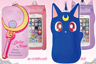 """sailor moon"" ""sailor moon merchandise"" ""sailor moon toys"" ""sailor moon case"" ""sailor moon pouch"" luna ""moon stick"" ""sailor moon wand"" anime japan shop"