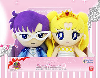 """sailor moon"" ""sailor moon plush"" ""sailor moon toys"" ""sailor moon merchandise"" ""sailor moon 2014"" ""neo queen serenity"" ""king endymion"" shop japan anime"