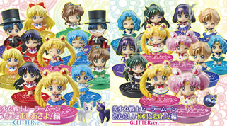 """sailor moon"" ""sailor moon merchandise"" ""sailor moon figures"" ""sailor moon toys"" ""petit chara"" megahouse anime japan new bandai figures toy doll sailor saturn pluto neptune uranus chibimoon shop 2015"