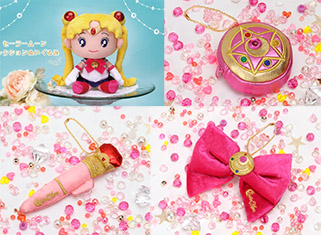 """sailor moon"" ""sailor moon merchandise"" ""sailor moon toys"" ""sailor moon 2014"" ""sailor moon plush"" ""disguise pen"" ""crystal star compact"" ""sailor moon compact"" ""sailor moon locket"" shop anime japan"