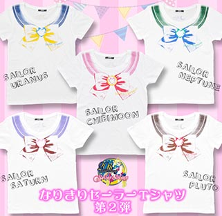"""sailor moon"" ""sailor moon merchandise"" ""sailor moon tee"" ""sailor moon tshirt"" ""sailor moon apparel"" sailor saturn pluto neptune chibimoon uranus fashion japan anime 2014 shopping buy sale"