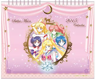 """sailor moon"" ""sailor moon crystal"" ""sailor moon merchandise"" ""sailor moon 2015"" ""sailor moon toys"" ""sailor moon calendar"" anime japan shop merchandise"