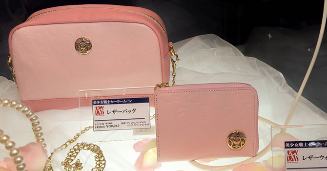 Sailor Moon Leather Purse & Wallet Revealed at Tokyo Toy Show 2014