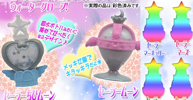 New Sailor Moon Prism Power Dome Gashapon coming soon in October 2014
