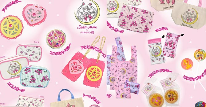 Details on the Sailor Moon x ITS'DEMO Accessories Collaboration 2014