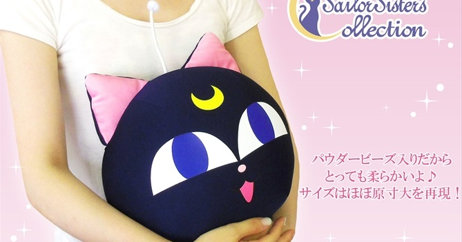 New Sailor Moon Luna-P Ball 1/1 Beads Cushion Plush 2014