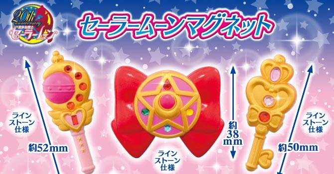 New Sailor Moon Magnets Gashapon Set in October 2014