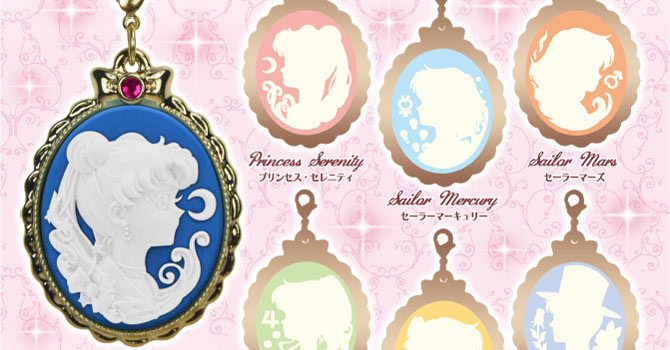 Sailor Moon Cameo Charms Gashapon 2015