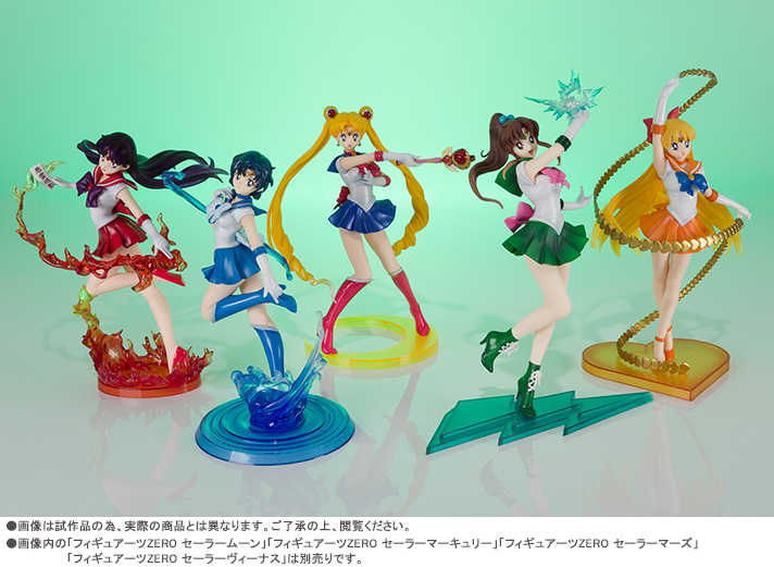 """sailor moon"" ""sailor moon merchandise"" ""sailor moon figure"" sailor jupiter venus mars mercury ""figuarts zero"" ""sailor moon doll"" japan anime bandai ""tamashii nations"" 2015 shop"