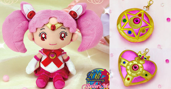 Sailor ChibiMoon Plush & Compacts Pass Case Collection
