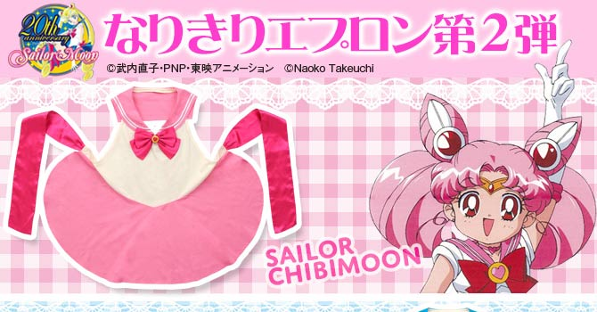 More Sailor Moon Aprons Released by Premium Bandai 2014