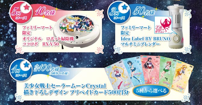 Sailor Moon Crystal Shop at Family Mart Campaign 2014