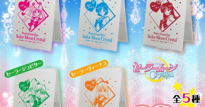 Sailor Moon Crystal Mirrors by Movic 2014