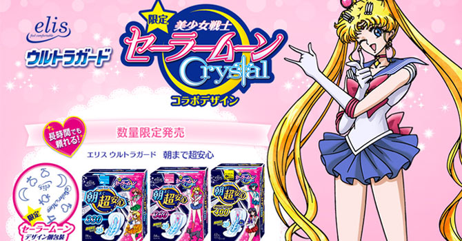 Sailor Moon Crystal x Elis Feminine Products Collaboration: Pads!