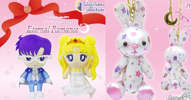 Sailor Moon NeoQueen Serenity & King Endymion + Bunny Plushies